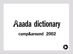 camp dictionary
